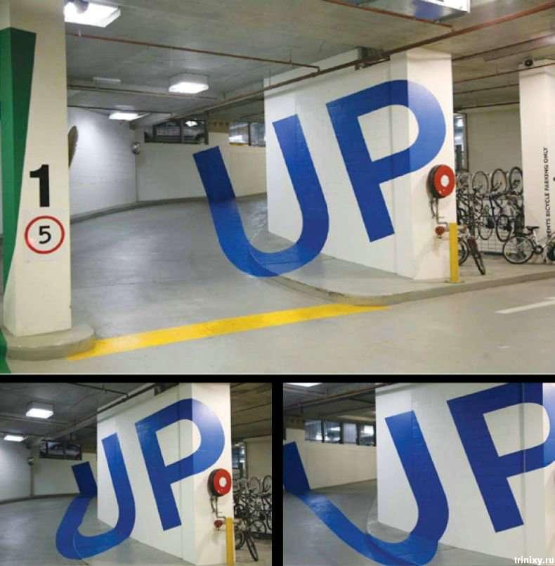 3-Д парковка (4 фото)