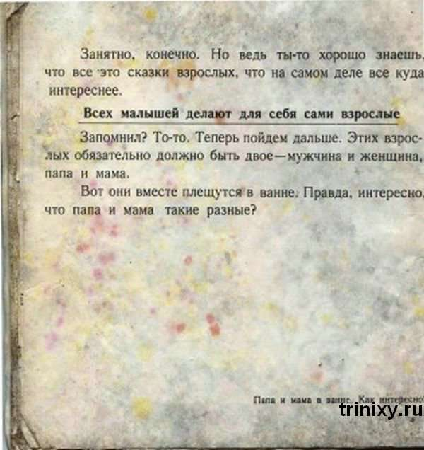 Книжка для дітей (42 картинки)
