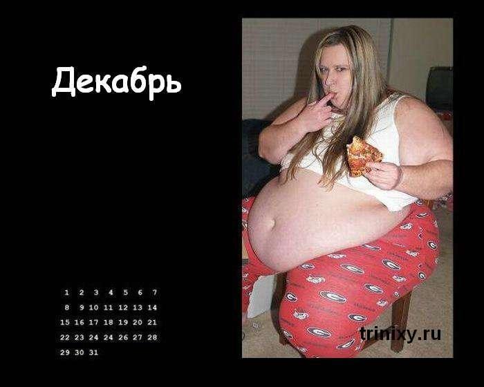 Календар на 2009 рік від мереж фаст-фуду (13 фото)
