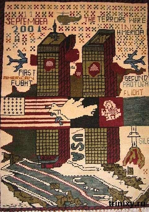 Афганські килими (4 фото)