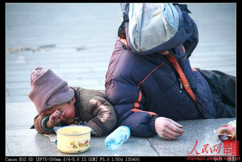 Маленький китайський жебрак (14 фото)