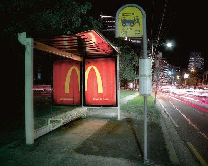 Ще одна підбірка креативної реклами (68 штук)