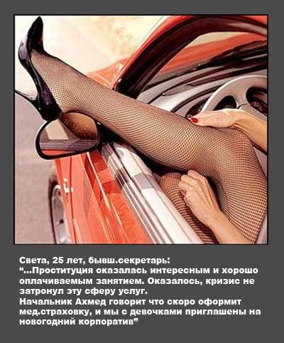 Криизисная фотожаба (82 картинки)