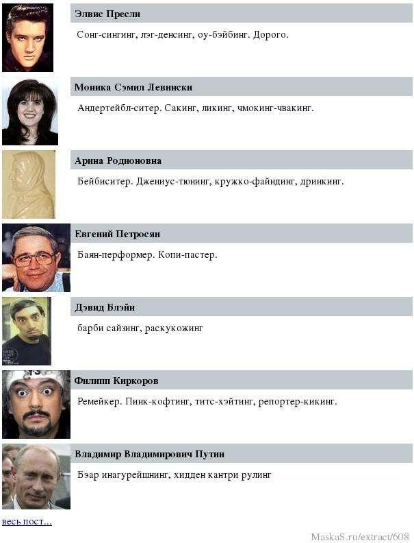 З життя чудових людей (11 діалогів)