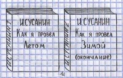 Дмухнув-придумав (77 картинок)