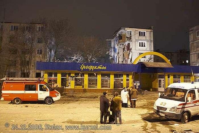 Вибух будинку в Євпаторії (31 фото)