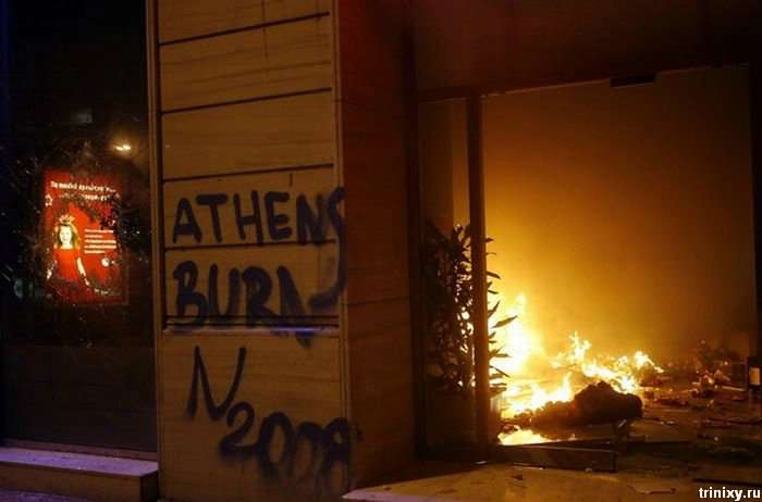 Заворушення в Греції (54 фото)