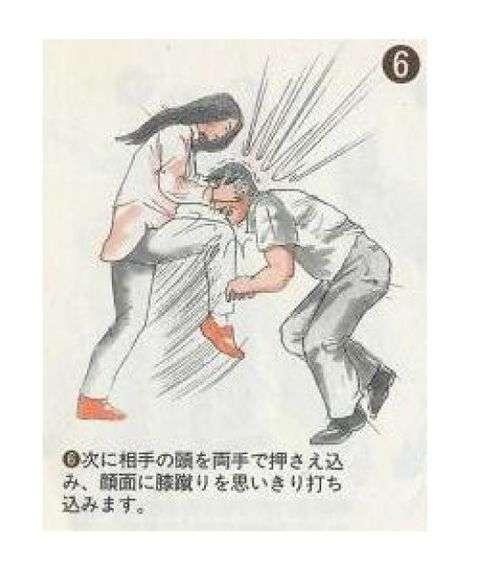 Самооборона японських жінок (7 фото)