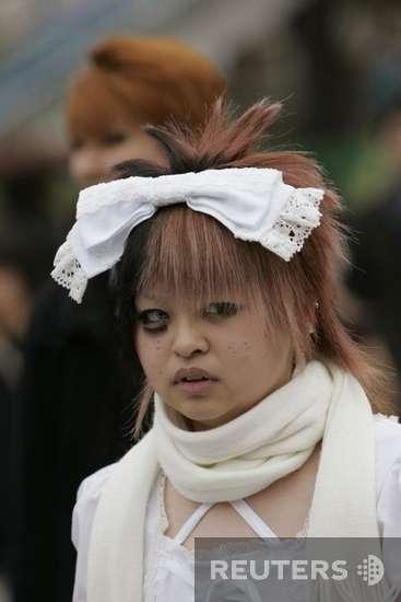 Японські емо (14 фото)
