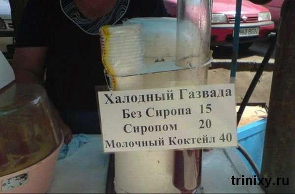 Маразми Казахстану (58 фото)
