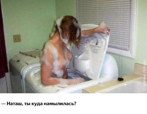 Забавні роботи Артемія Лебедєва (81 фото)