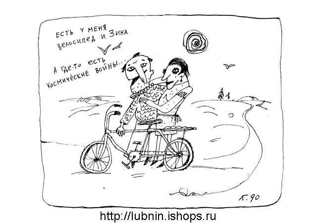 Малюнки Гавриїла Лубніна (70 штук)