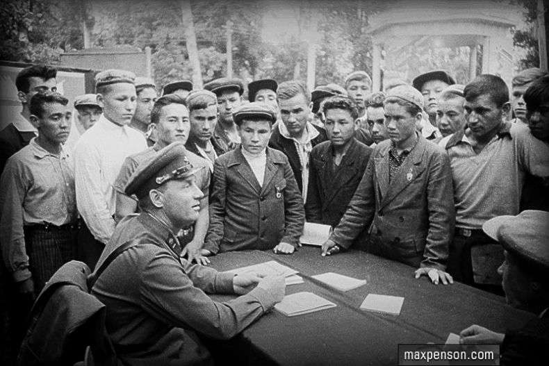 Радянський Союз, 30е роки (96 фото)