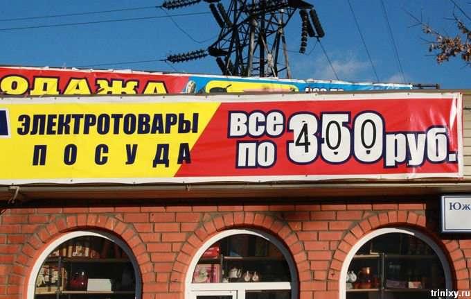 Прикольні картинки (123 фото)