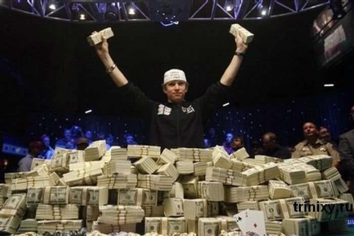 Величезна купа грошей (24 фото)