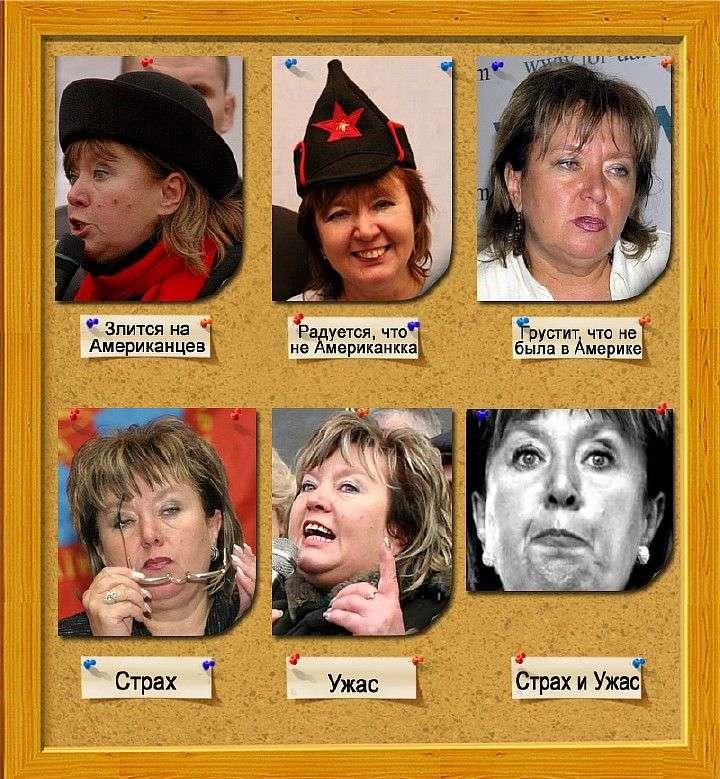Емоції політиків (8 картинок)