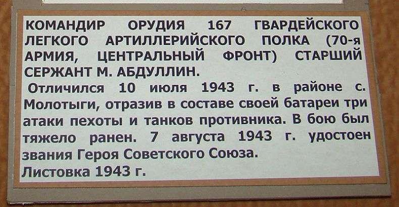 Виставка 90 років військовій контррозвідці (65 фото)