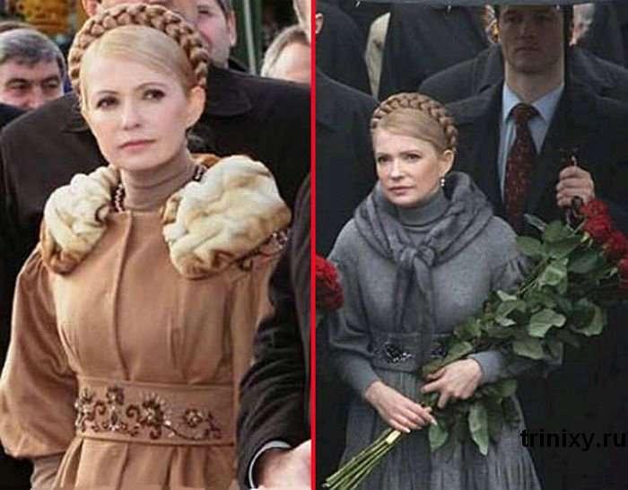 Юлія Тимошенко та її подвійні вбрання (10 фото)
