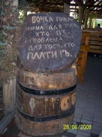Забавне місце в Ужгороді (21 фото)