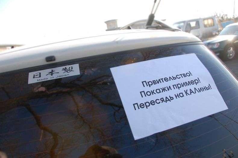 Акції протесту у Владивостоці (37 фото)