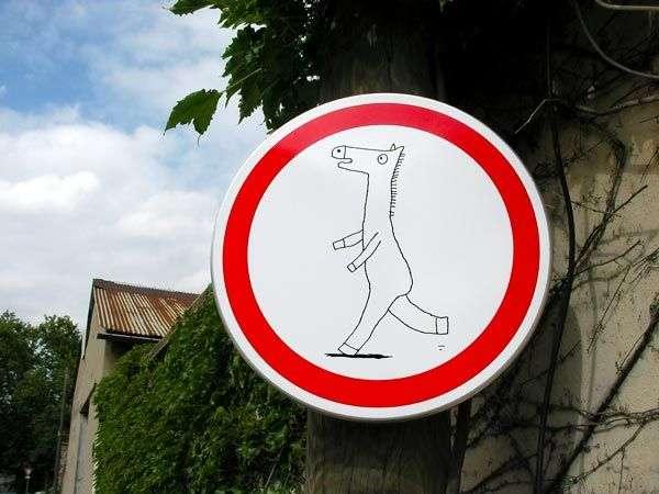 Несправжні знаки (99 фото)