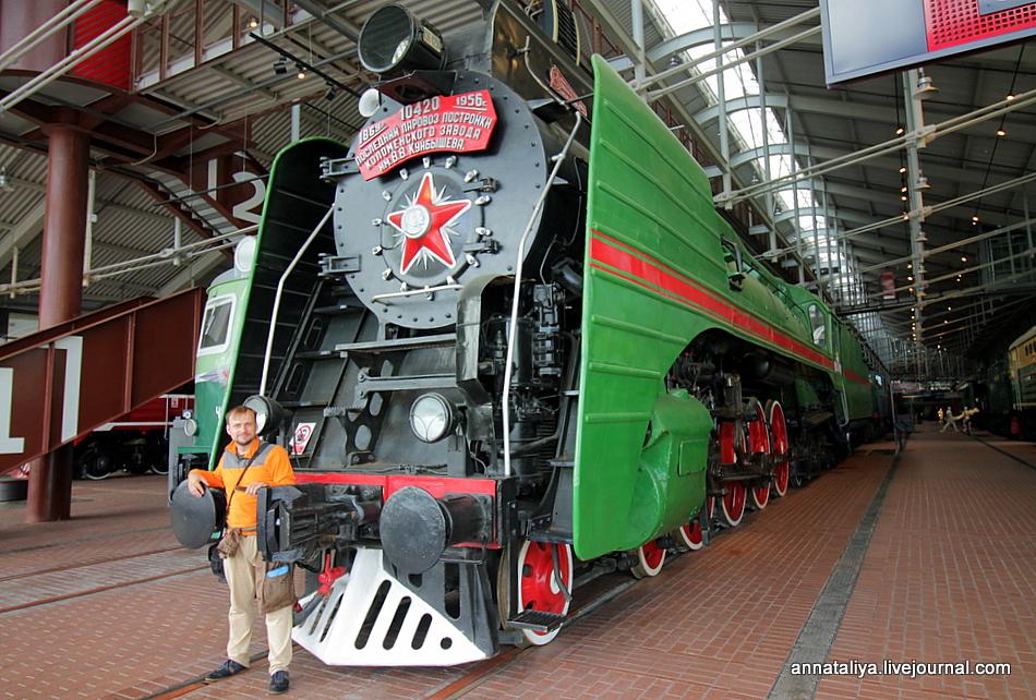 Как попасть под поезд и получить от этого удовольствие? музей