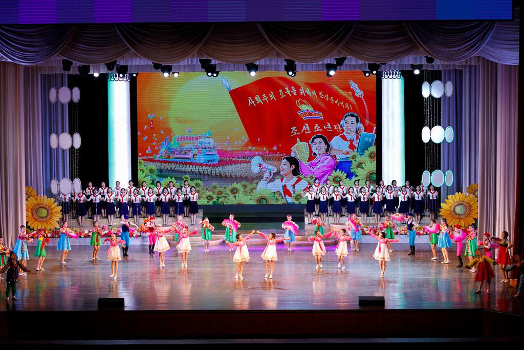 Дворец Пионеров и Школьников в Пхеньяне