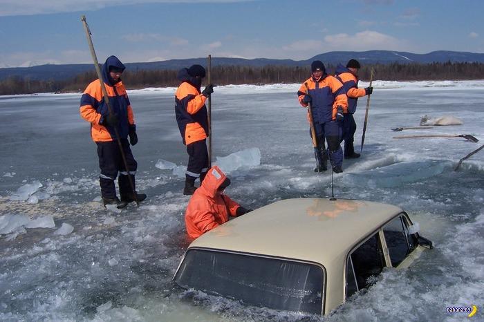 Основное занятие МЧС на Байкале ДТП