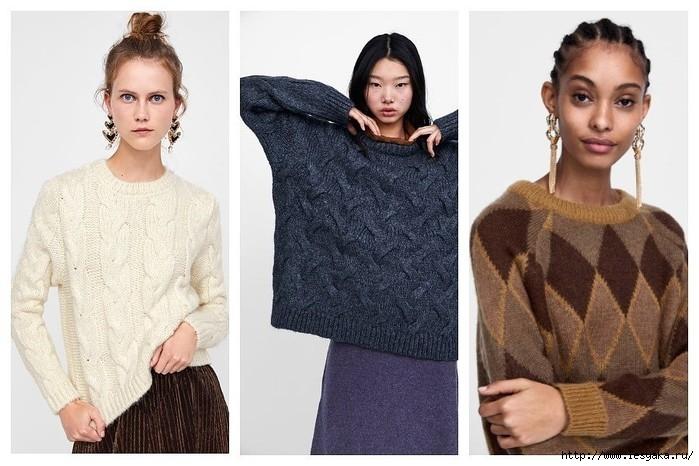 Как отличить свитер от джемпера, а пуловер — от кардигана? + Секрет фуфайки! советы
