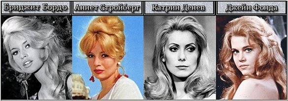 Марина Влади, Катрин Денёв, Моника Витти и другие на кинопробах на роль Анжелики