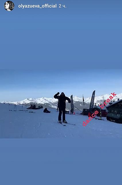 Ольга Зуева и Данила Козловский весело проводят время в горах Звездные пары