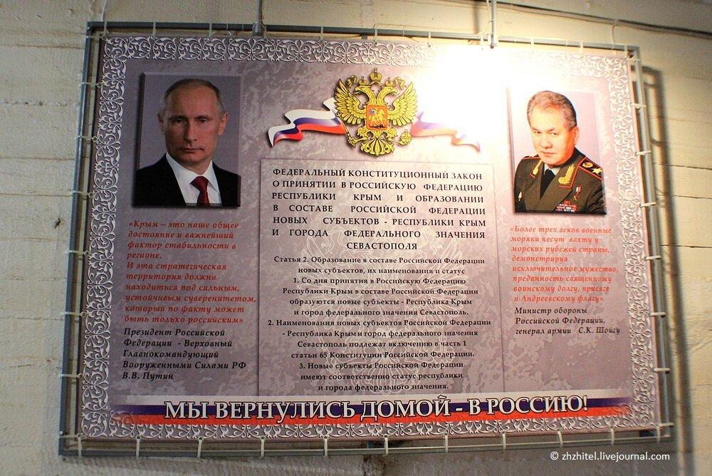 Секретное метро для подводных лодок в Крыму Балаклава